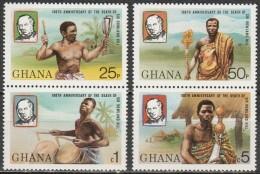 Ghana - 1980 - Rowland Hill (MNH, **)