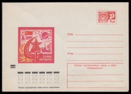 7815 RUSSIA 1971 ENTIER COVER Mint OCTOBER CELEBRATION MOSCOW KREMLIN PETERSBURG AURORA SHIP SPACE ESPACE USSR 71-439