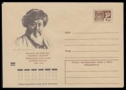 7820 RUSSIA 1971 ENTIER COVER Mint DZHABAEV KAZAKHSTAN POET POETE LITERAURE USSR 71-442