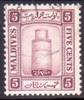 MALDIVE ISLANDS 1933 SG #14A 5c Used Wmk Upright - Maldives (...-1965)