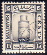 MALDIVE ISLANDS 1933 SG #17B 15c Used Wmk Sideways CV £28 - Maldives (...-1965)
