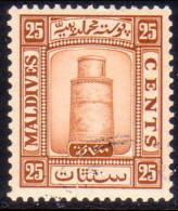 MALDIVE ISLANDS 1933 SG #18B 25c Used Wmk Sideways CV £23 - Maldives (...-1965)