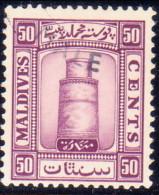 MALDIVE ISLANDS 1933 SG #19A 50c Used Wmk Upright CV £35 - Maldives (...-1965)