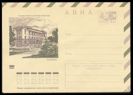 7817 RUSSIA 1971 ENTIER COVER Mint CHELYABINSK LIBRARY BIBLIOTHEQUE 71-441