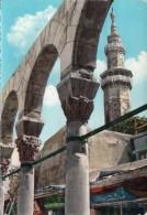SYRIA - Damascus - Omayad Mosque Entrance