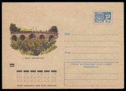 7822 RUSSIA 1971 ENTIER COVER Mint KALUGA BRIDGE PONT PONTE TROLLEYBUS TRANSPORT USSR 71-444