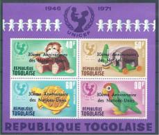 1975 TOGO BF 90** Unicef, Surchargé Nations-Unies, Jouets, Singe, Tortue, éléphant, Perroquet