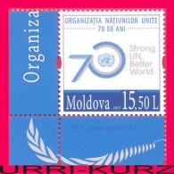 MOLDOVA 2015 ONU UNO UN United Nations Organization 70th Anniversary 1v Mi 931 MNH
