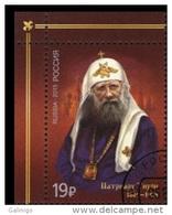 2015 Corner-t/l Russia Russland Russie Rusia Patriarch Tikhon-Religions-Ortodoxy  Mi 2240 Used CTO