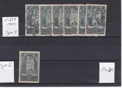 France 1929 - Lot De 7 Timbres  N°259