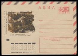7825 RUSSIA 1971 ENTIER COVER Mint BAKU AZERBAIJAN FORTRESS FORTRESSE ARCHITECTURE 71-449