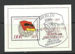 DEUTSCHLAND DDR 1977 Block 47 O
