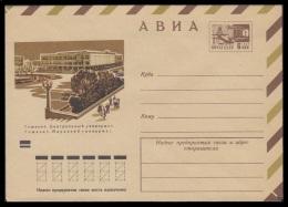 7826 RUSSIA 1971 ENTIER COVER Mint TASHKENT UZBEKISTAN CENTRAL SHOP UNIVERSAL SHOPPING SUPERMARKET 71-450