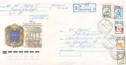 Russia. 1999. Pre-Stamped Envelope. Used.