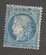 FRANCE - N°60A OBLITERE AVEC VARIETE SUR FILETS NORD ET SUD - COTE YT : 2€ - 1871