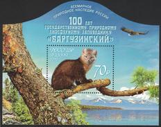 2016 S/S  Russia Russland Russie Rusia Barguzinsky Biosphere Nature Reserve ANIMALS SABLE BIRD Mi 2373 (Bl 146) MNH **