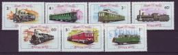 HUNGARY 3157-3163,unused,trains