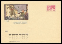 7827 RUSSIA 1971 ENTIER COVER Mint TARTU ESTONIA EESTI BALTIC UNIVERSITY EDUCATION 71-451