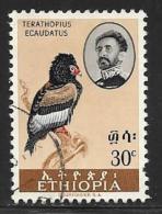 Ethiopia, Scott # 388 Used Bird, 1962, Short Perf - Ethiopia