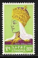 Ethiopia, Scott # 419 Mint Hinged Taitu,1964 - Ethiopia