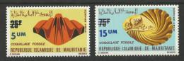 MAURITANIA MAURITANIE  1974  SHELL FOSSILS  SURCHARGES  MNH - Mauritanië (1960-...)
