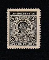 Chile 1894 Acknowledgment Of Receipt Stamp Avis De Paiement New Stamp