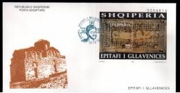 Albania Stamp 1998. Orthodox Epitaph Of Gllavenica. FDC Block MNH. Mich. 115