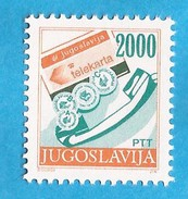 1989 2361 C  12 1-2  TELEPHON  TELEPHON-KARTE   DEFINITIVE POSTDIENST  JUGOSLAVIJA JUGOSLAWIEN    MNH