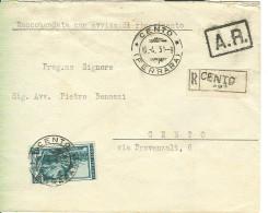 LAVORO £.65, TARIFFA LETTERA RACCOMANDATA,1951, TIMBRO POSTE CENTO  (FERRARA) - - 1946-.. République