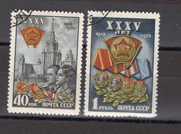 RUSSIA YR 1953,SC 1674-75,MI 1677-78,USED,KOMSOMOL 35th ANNIVERSARY