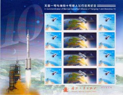 2013 China The Rendezvous And Docking Of ShenZhou 10 Spacecraft And TianGong-1 Special Sheet