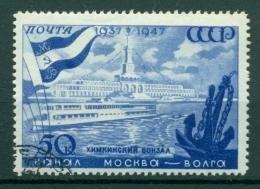 Russie - USSR 1947 - Michel N. 1134 X - Canal De La Volga - 1923-1991 URSS