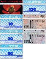7 Télécartes Usagées Différentes. (CT53) - Israel