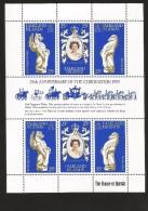 B)1953 FALKLAND ISLANDS, DRAGON, HORNLESSRAM,  ELIZABETH II CORONATION ANNIVERSARY, SOUVENIR SHEET OF 6, MNH - Stamps