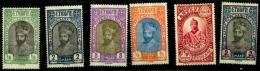 Ethiopie Scott N°157**.159**.161**.155**.232*.226.* - Ethiopie