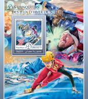 DJIBOUTI 2016 ** Eagle Adler Aigle Winter Games Sochi S/S - OFFICIAL ISSUE - A1642