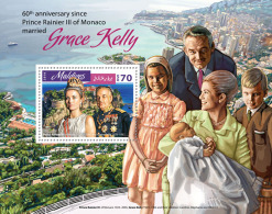 MALDIVES 2016 ** Prince Rainier III. Of Monaco & Grace Kelly S/S - OFFICIAL ISSUE - A1642