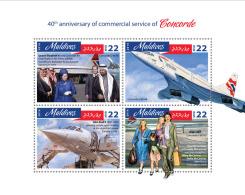 MALDIVES 2016 ** Queen Elizabeth II. Concorde M/S - OFFICIAL ISSUE - A1642