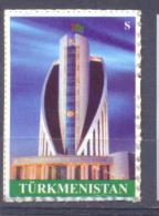 2008. Turkmenistan, Architecture, Mich. 261A, 1v Self-adhesive, Mint/** - Turkmenistan