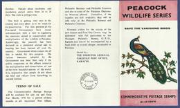 PAKISTAN 1976 MNH  VERY RARE  LEAFLET BROCHURE WITHOUT STAMP PEACOCK WILD LIFE SERIES NO 3 WILDLIFE PEACOCKS BIRD BIRDS