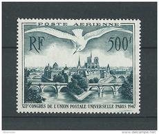 Poste Aérienne N°20 Les Ponts De Paris - France - Neuf**