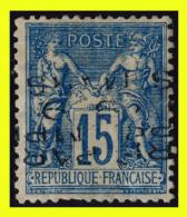 FAUX PRÉOBLITÉRÉ N° 17 SUR N° 101 GROUPE ALLÉGORIQUE SAGE TYPE II 1893 - NEUF SANS GOMME -