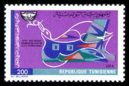 Tunisia, 1984, International Civil Aviation Organization, ICAO, 40th Anniversary, United Nations, MNH, Michel 1085 - Turquie