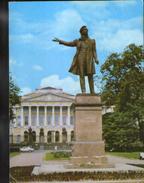 Russia - Postal Stationery Postcard 1977 Used - Leningrad - Monument To Pushkin On Arts Square - 1923-1991 USSR