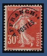 PRÉOBLITÉRÉ N° 58 - SEMEUSE CAMÉE FOND PLEIN 1907 - NEUF SANS GOMME = OBLITÉRÉ -