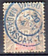 Madagascar  -  Yv. 44  -  Oblitéré
