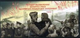 Belarus 2014 History, WWII, World War II, Liberation