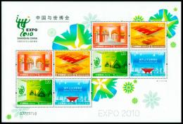 China 2009-8 Shanghai Expo 2010 Mini Sheet