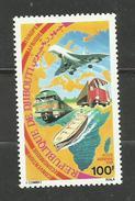Djibouti POSTE AERIENNE N°149 Neuf** Cote 3.10 Euros