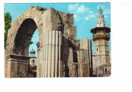 Syrie Damas La Rue Droite Et Arc Romain + Timbre